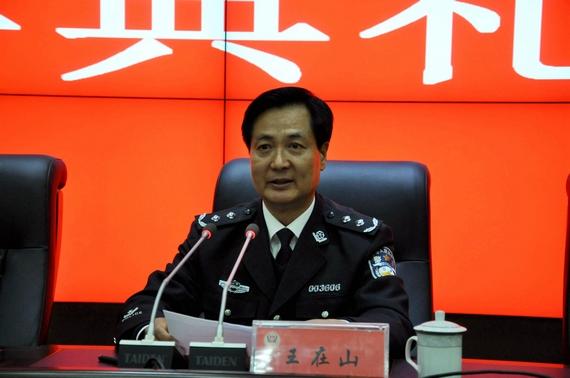 王在山副院长主持开学典礼